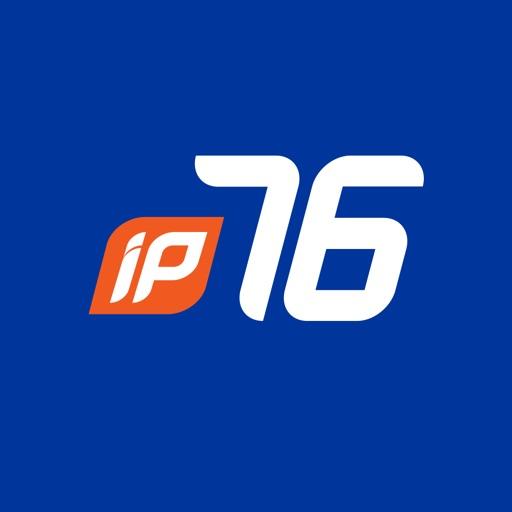 Skytel IP76