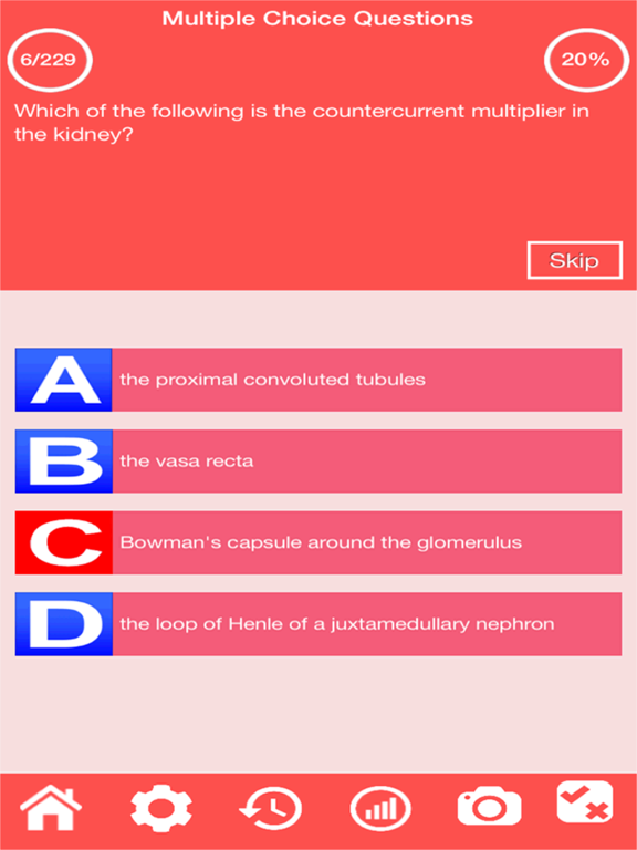 Human Urinary System Quiz screenshot 9