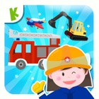 Occupations – transportation Kids Puzzles Game icon
