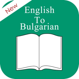 Bulgarian Dictionary (English to Bulgarian)