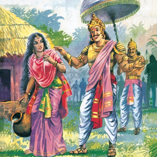 Jayadratha - Amar Chitra Katha Comics