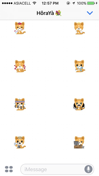 Mango Tiger Stickers screenshot-2