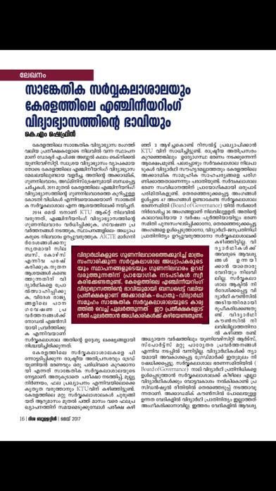 Disha - Campus Magazine screenshot 4