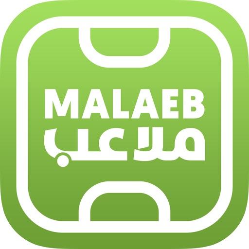Malaeb ملاعب app logo