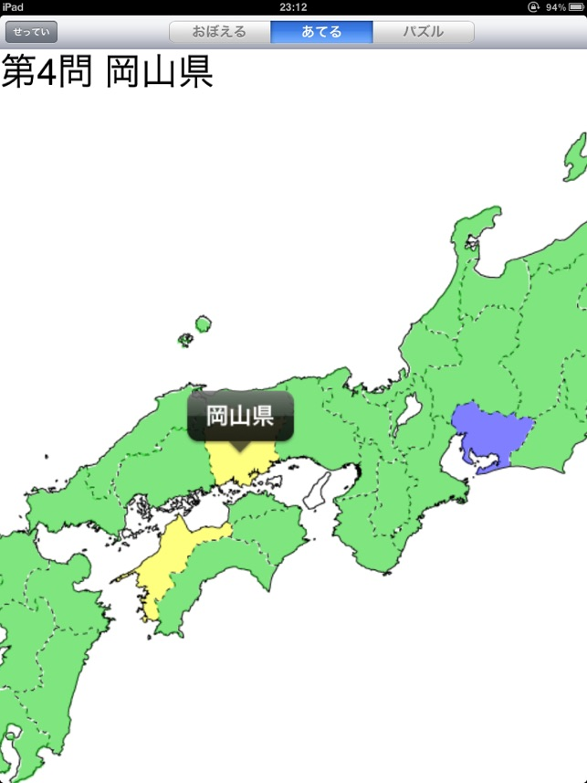 Japan Map Hd For Kids On The App Store