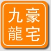 HK Property Exchange Limited Reviews