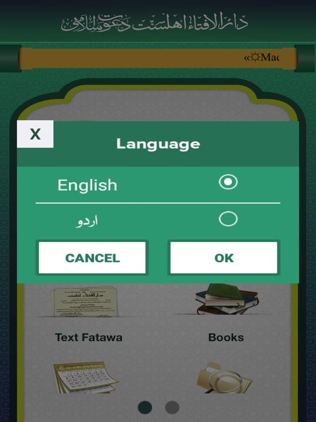 Darul-Ifta- Ahlesunnat on the App Store