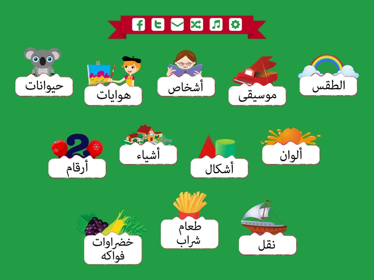 Learn Arabic for Kids