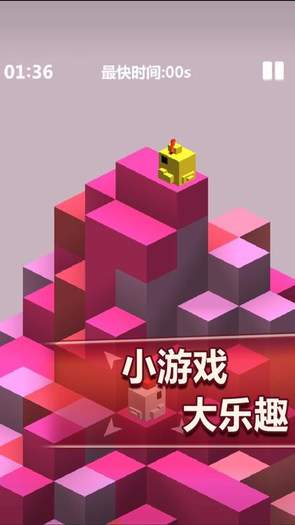 天天爬山-益智游戏单机小游戏 screenshot-3