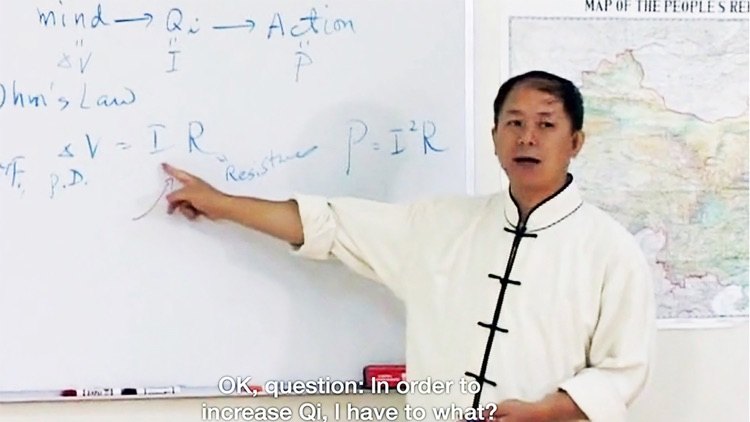 Tai Chi Theory screenshot-3
