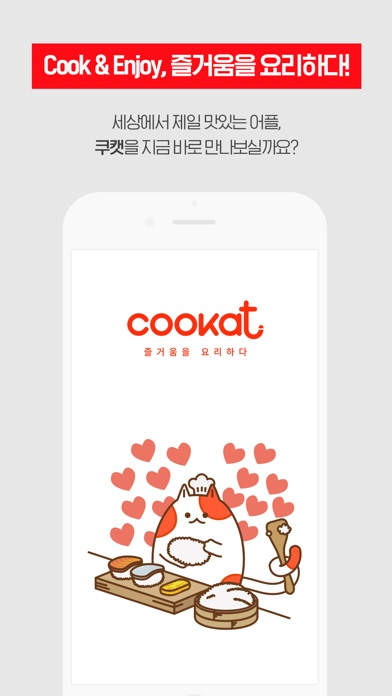 Cookat for Windows