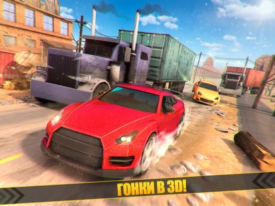 Top Asphalt Racing | спорт авто симулятор игра 3д на iPad