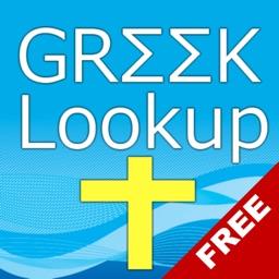 5,200 Free Greek Bible Word Definitions