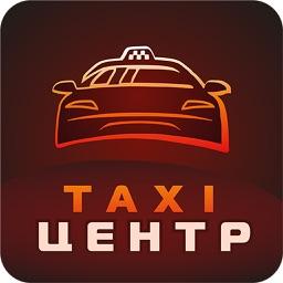 Такси Центр Тутаев