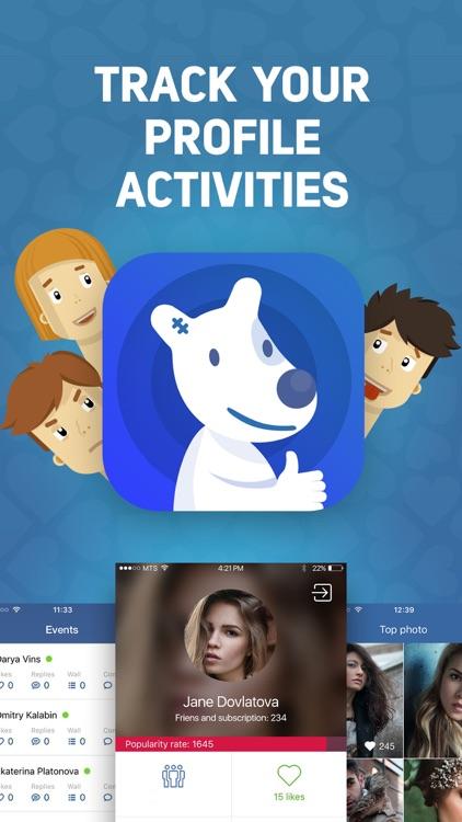 Track your friends activities in VK
