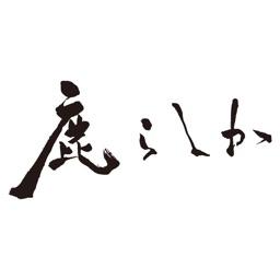 鹿らしか By Volksware Co Ltd