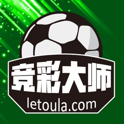 竞彩大师-全民竞彩足球比分网