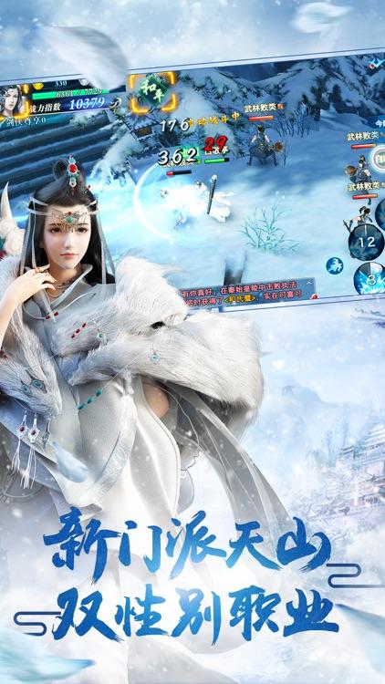 剑侠情缘(Wuxia Online) - Efun独家新马版 screenshot-0
