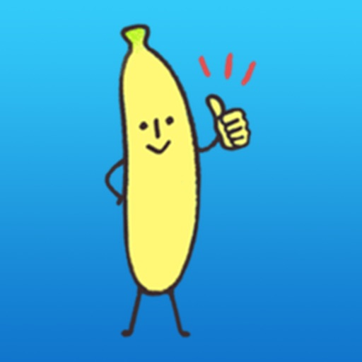 Happy Banana Sticker