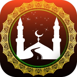 Muslim Way - Prayer Times, Azan, Quran & Qibla