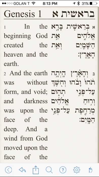 Screenshot for Tanach Bible - the Hebrew/English Bible in United States App Store