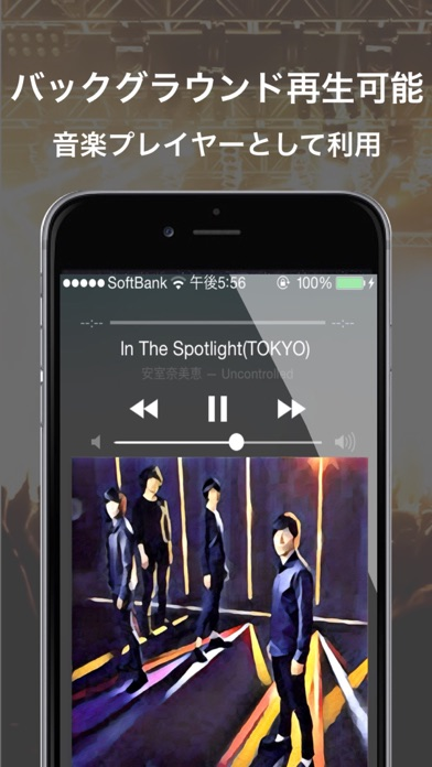 無料で音楽聴き放題 - 元祖 YStream - - 窓用