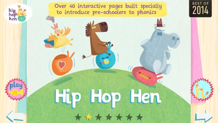 hip hop hen abc flashcards