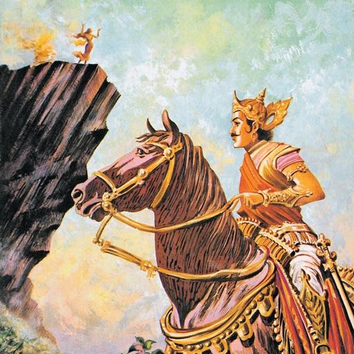 Harsha - Amar Chitra Katha Comics icon