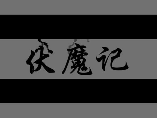 https://is3-ssl.mzstatic.com/image/thumb/Purple111/v4/c5/88/a3/c588a36f-67db-5019-6a12-6964899637ac/source/552x414bb.jpg
