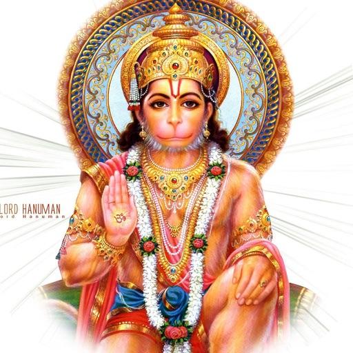 Shri Hanuman Chalisa app by Dotzoo Inc
