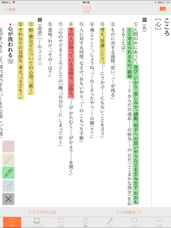 https://is3-ssl.mzstatic.com/image/thumb/Purple111/v4/c5/f2/6c/c5f26cb1-fc4d-b547-ca45-df071cd9e23f/pr_source.png/576x768bb.png