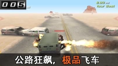 侠盗孤胆飞车极品公路僵尸杀手赛车游戏 App 截图