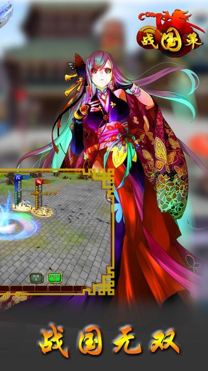 格斗x战国策3D手游 - 最新动作游戏