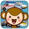 皮皮猴认交通工具:儿童汽车游戏大全2岁