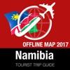 纳米比亚 旅游指南+离线地图