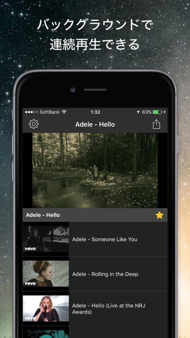 Sound Music(サウンドミュージック) screenshot1