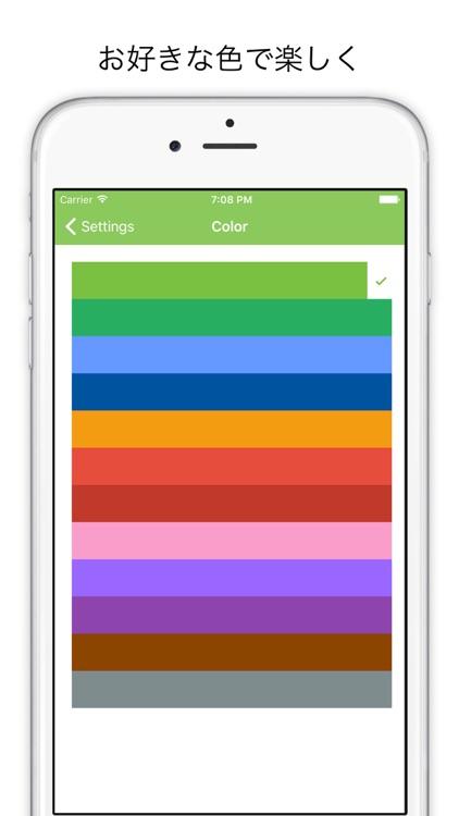 CalEver (NotesViewer) - カレンダー、日記、ライフログ screenshot-4