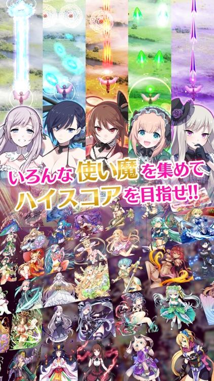 ゴシックは魔法乙女【ごまおつ】 screenshot-3