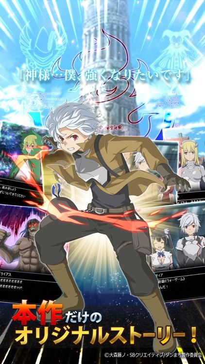 ダンまち -クロス・イストリア- screenshot-3