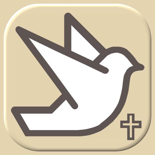 Taube Bible Study