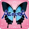 つくば ネイル AurorA 公式アプリ
