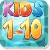 天才の子供のための123カウントチャレンジを数える