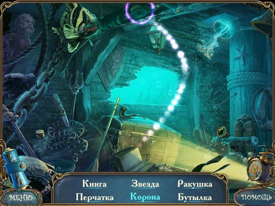 Dreamscapes: Nightmare's Heir для iPad