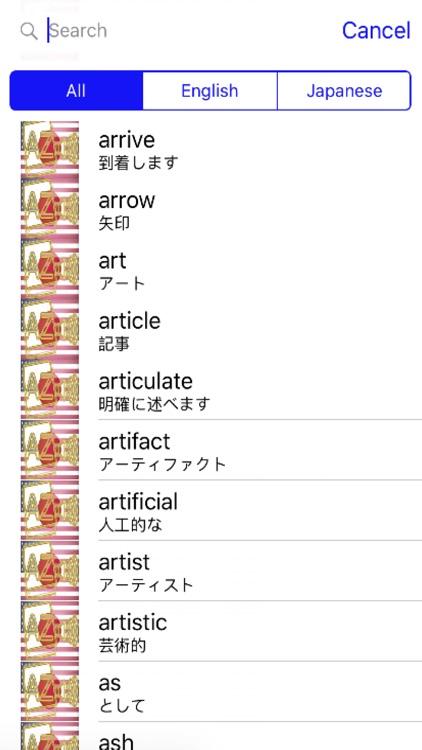 Japanese Dictionary GoldEdition screenshot-3