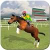 Horse Racing 2016 - iPhoneアプリ