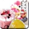 奶茶制作专业版-自制美味甜点饮料技巧速成