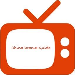 CN TV Guide