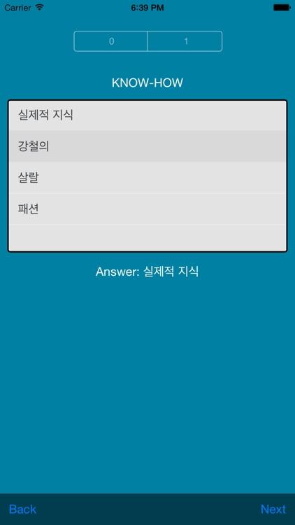 Korean Dictionary screenshot-4