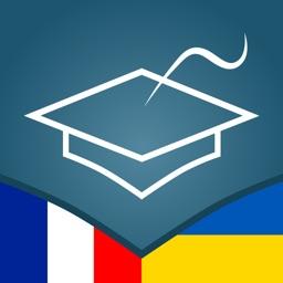 French | Ukrainian - AccelaStudy®
