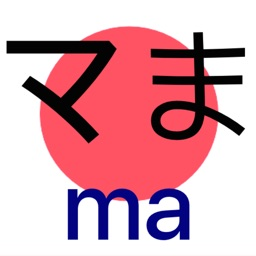 Hiragana, Katakana - play and learn